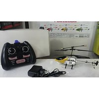 PRO HELICOPTER 3.5 CH.INFRARED CONTROL ALLOY MODEL
