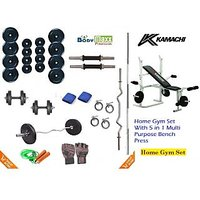 150 KG KAMACHI HOME GYM PACKAGE + BODY MAXX RUBBER PLATES + 4 RODS + GLOVES
