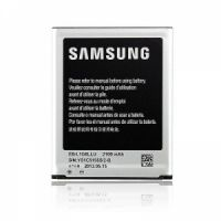 SAMSUNG GALAXY S 2 II BATTERY GT-i9100 EB-F1A2GBU + Samsung Data Cable FREE