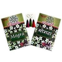 Charlie Premium Export Quality Mogra Incense Cones 250gm