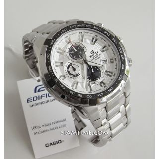 Casio EdificeEF- 539D- 7AV- WHITE DIAL+warranty Card