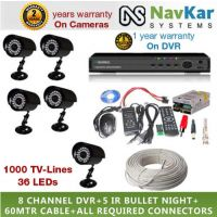 5 BULLET 36IR 1000 TVL 2 YR WRNTY & 8 CH DVR 1 YR WRNTY, SUPPLY, CONNECTOR, WIRE