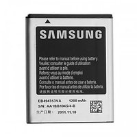 Samsung Wave Y S5380 Battery 1200 MAh