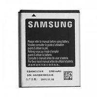 Samsung Wave Y S5380 Battery 1200 MAh