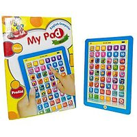 Kids Mini My-Pad