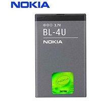 Original Nokia BL-4U Mobile Battery BL4U For C5-03 8800 E66 E75 500 5250