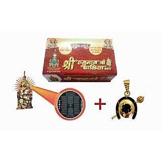 Shri Hanuman Chalisa Yantra +Chain (Gold Plated)