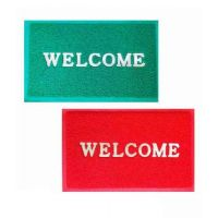 Red Green Welcome Mat Set Of 2