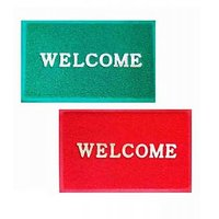 Red Green Welcome Mat Set Of 2 - 73683464