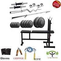 Lycan 20 Kg Home Gym ( 3 In 1 Bench + 5 Feet Rod + 3 Feet Rod + 2 Dumbbell Rods)