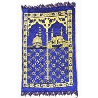 La Elite Polyester Blue Prayer Mat (PM-002)