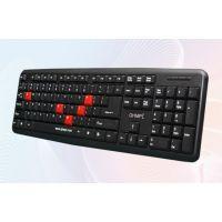 Quantum QHMPL 7403 USB Keyboard - 73775992