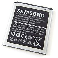 ClickAway Original Samsung Battery For Samsung Galaxy Grand Quattro I8552 & I8530 2000mAh