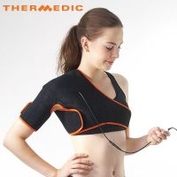 TherMedic Prowrap 3-in-1 Hot & Cold Brace For SHOULDER PW110