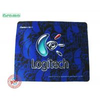 Logitech Mouse Mat Professional Game Level Mouse Mat - 73881172