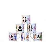 Pearl Tea & Coffee Cup Set Of 6 Pieces
