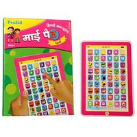 Tablet Hindi Computer Educational Toy For Kids Ipad