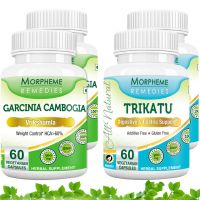 Garcinia Cambogia For Weight Loss Supplement (Pack Of 4)  MORPH246