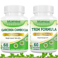 Garcinia Cambogia (HCA >60%) + Trim Formula  For Weight Loss Supplement MORPH249