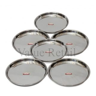 Steel Thali - 6 Pcs Set Small