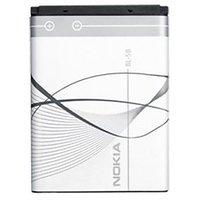 Nokia BL-5B Battery For Nokia 5320, 5500, 6120, 6121
