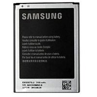 Samsung Galaxy Note II N7100 Battery EB595675LU
