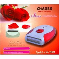 Rechargeable Underarms & Legs Shaver For Women - 74305096