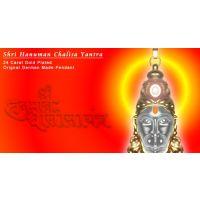 Welcome To Hanuman Chalisa Yantra