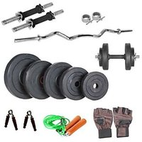 10 Kg Fitness Extreme Home Gym Weight Lifting Set + 3 Rods + Gloves + Rope..!!!!