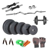Fitness Extreme 40 Kg Home Gym Package + 3FT CURL BAR + 2 DUMBELLS RODS +GYM SET