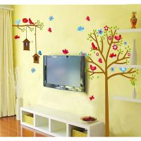 Sweet Birds And Nest Tress 7157