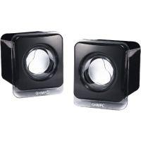 Quantum QHM611 USB Mini Speaker - 74808506