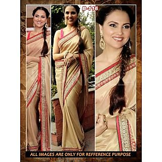 Lara Dutta Golden Lace Work Bollywood Replica Saree B116