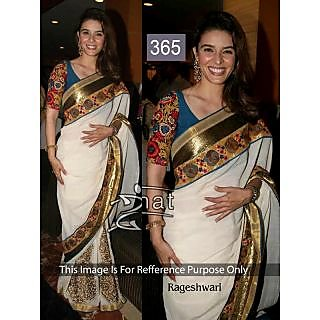 Ragheshwari White With Fancy Patch Border Saree