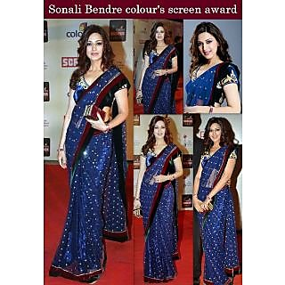 Sonali Bendare Screen Award