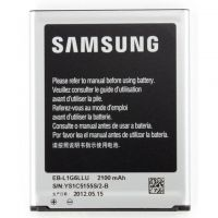High Quality Battery For Samsung Galaxy S3 I9300- 2100 MAh - 74940882