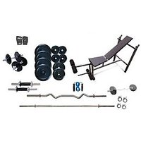 58 Kg Weight Lifting Home Gym With Imported 5 In 1 Multi Function Bench, 4 Rods & Accessories