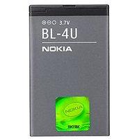 ClickAway Nokia Bl-4U Battery