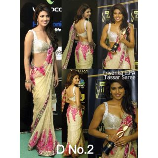 Priyanka Chopra Sizzles In A Net Cream And Pink Saree