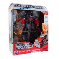 Transformers 4 Movie Rotf Leader Class Optimus Prime Robots