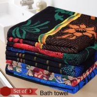 Pack OF 3 Bath Towel