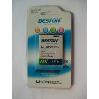 BESTON I9100 Mobile Battery For SAMSUNG I777/i9101/i9188/i9103, Galaxy R/i9108