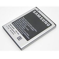 High Quality Battery For Samsung Galaxy NOTE1 N7000 2500 MAh - 75277108