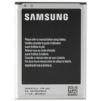High Quality Battery For Samsung Galaxy NOTE 2 N7100 3100 MAh - 75278882