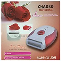 Rechargeable Underarms & Legs Shaver For Women
