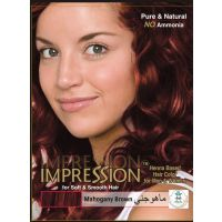 Impression Mahogany Brown Henna Based Hair Colour (60g)