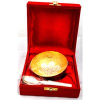 German Silver  Gold Plated Bowl With Spoon