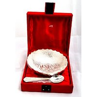 German Silver Plated Bowl With Spoon - 78503110
