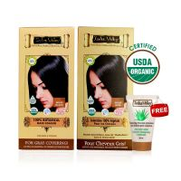 Indus Valley Organic Botanical Hair Colour Indus Black Kit (Set Of 2)