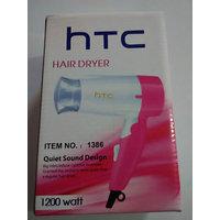 HTC Hair Dryer 1200W